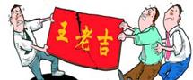 [第二期]王老吉时代广州药业首份答卷