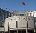央行货币政策继续谨慎