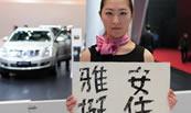 上海车展现场为四川地震灾区祈福