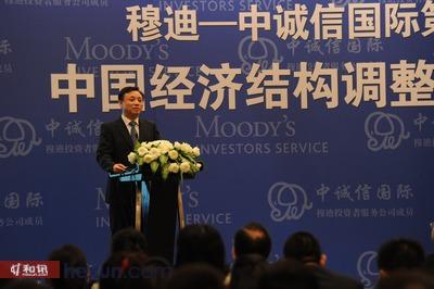毛振华 中诚信集团创始人、中国人民大学经济研究所所长