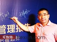 北京市工商联收藏商会秘书长陈鹏
