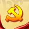 中国共产党92周年