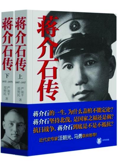 意在开出国门  海外道路不平坦  6月1日,中国南车(601766,股吧).