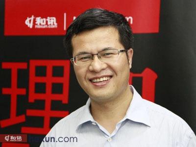 和讯网常务副总编王正鹏