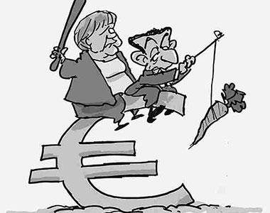 欧洲央行降息