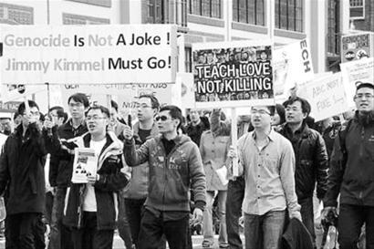"""11月4日,西雅图华人游行抗议""""杀光中国人""""言论."""