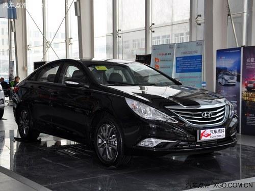 索纳塔八2.0L优惠3.5万 现车充足在售