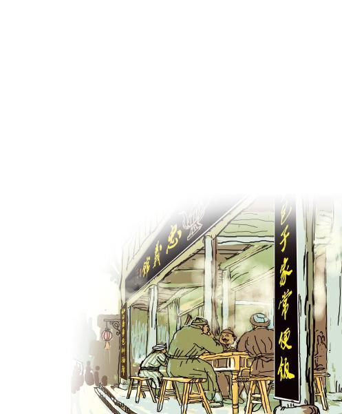 """乌鲁木齐的老字号餐馆""""三成园"""""""