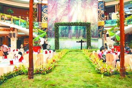 森林主题婚礼