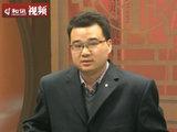 中国人民大学金融系主任李勇
