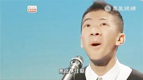 他还会装作四处看风景; 香港高中生梁逸峰; 香港中学生粤语朗诵 _排行
