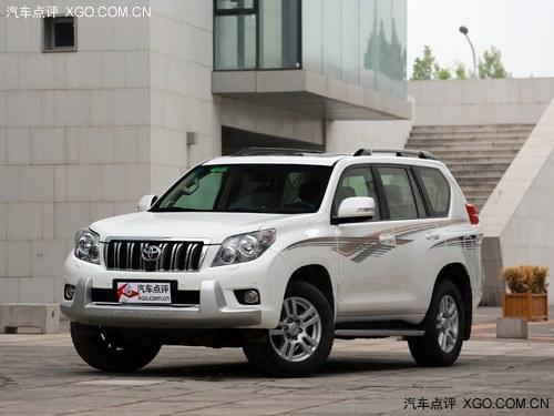 丰田普拉多购车优惠3.2万元 现车销售