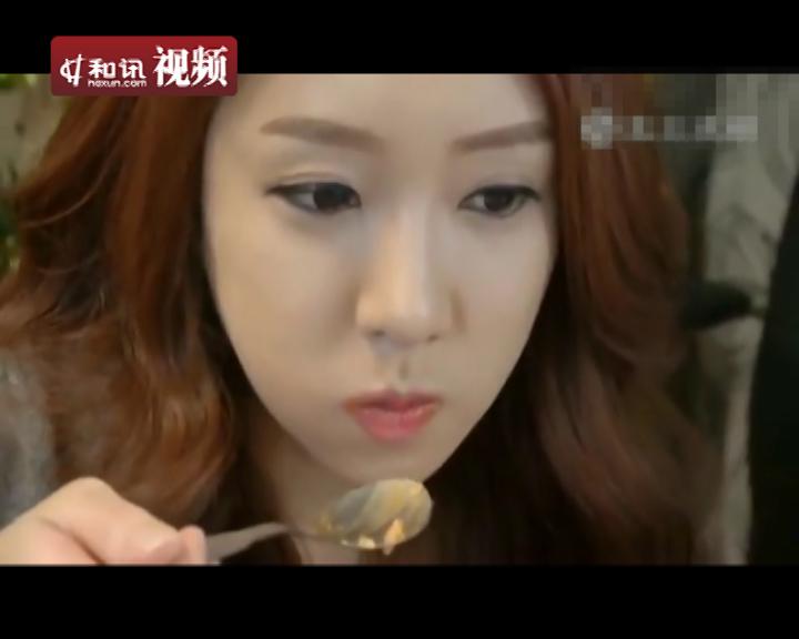 韩国美女主播荷恩种子
