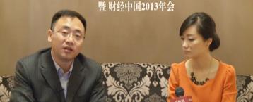 胡德斌:互联网金融是用互联网的精神办金融