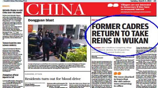 新加坡《海峡时报》今日报道:新加坡反恐专家Rohan Gunaratana指出,昆明袭击事件表明中国情报工作的明显失败,像这起案件中的远程袭击通过要花上数月准备,中国政府却未捕捉到。 新加坡《联合早报》走访走访昆明维族聚集区大树营社区,表面看来,居民如常打牌与看书,沿街店铺照常营业,但几乎不见流动小摊贩,而且特警在社区内的主要小巷子街口驻守,气氛颇为紧张。生活和工作在昆明八年的新加坡商人孙安迪告诉该报,有些维族人看来似乎不友善或凶悍,但一旦他们明白你对他们是友善的,自然也就友善相对。 有民粹主义