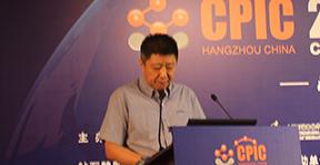 中国轻工业联合会副秘书长