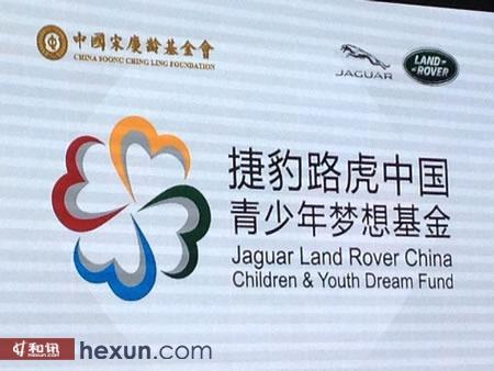 捷豹路虎青少年梦想基金标识是由四种色彩的叶瓣组成的四叶草形状