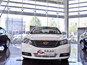 东营吉利帝豪EC7优惠0.6万元 限车销售高清图片