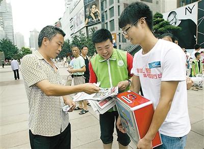 用行动支持贫困考生.-观音桥步行街有人义卖晨报 如果你看到了,