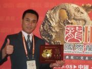 中国人寿河北省分公司吕启彪做客和讯访谈