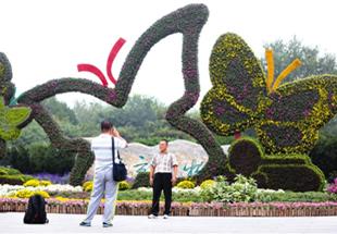 国庆节当天北京373家公园免费开放