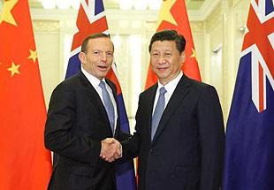 习近平将出席G20峰会并访问澳大利亚等三国