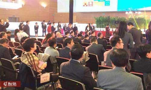 沪港通上海现场嘉宾席坐满(和讯华东新闻中心陈浩初发自上海)