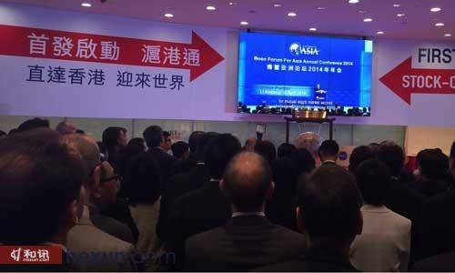 香港、上海两地同时播放沪港通宣传片,仪式即将开始