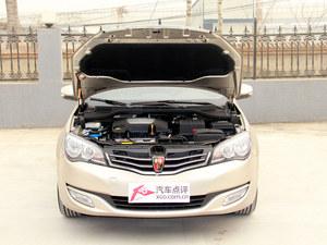 荣威350最高优惠2.4万元 店内现车有售高清图片