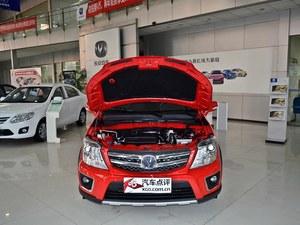 温州长安新CX20现金优惠1500 现车销售高清图片