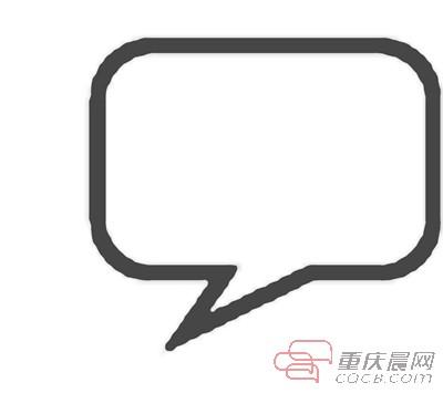 重庆晨报记者 刘洋 报道