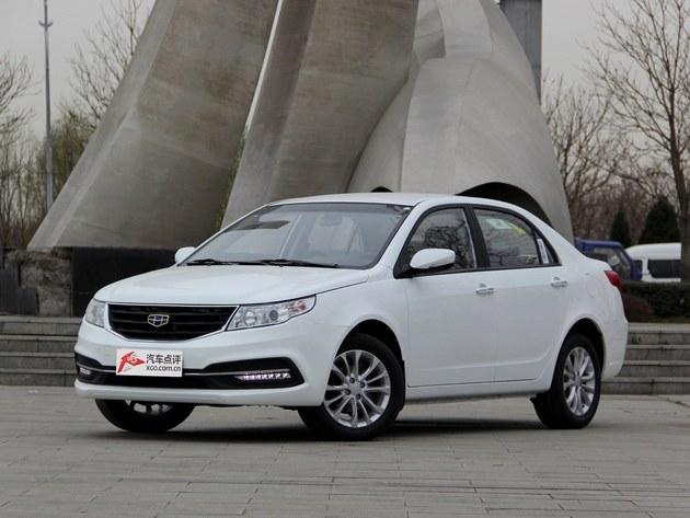 吉利新远景邯郸现车销售 惠民享3000元高清图片