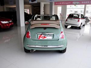 进口菲亚特500钜惠1万元 无现车需预订高清图片