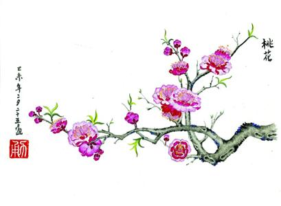 桃花折纸步骤图解
