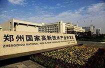 专访张崔威:郑州高新区拟建新三板产业园