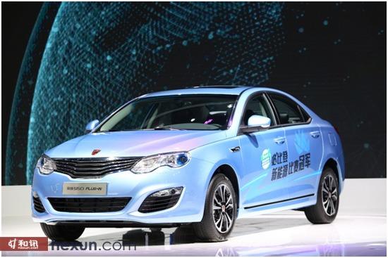 荣威950 1.8T领衔 上汽荣威全系车型亮相车展