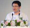 第二届中国公益金融论坛