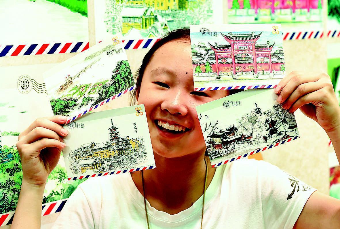 当日,南京邮政和南京市教育局联合举行全市中小学生手绘明信片比赛