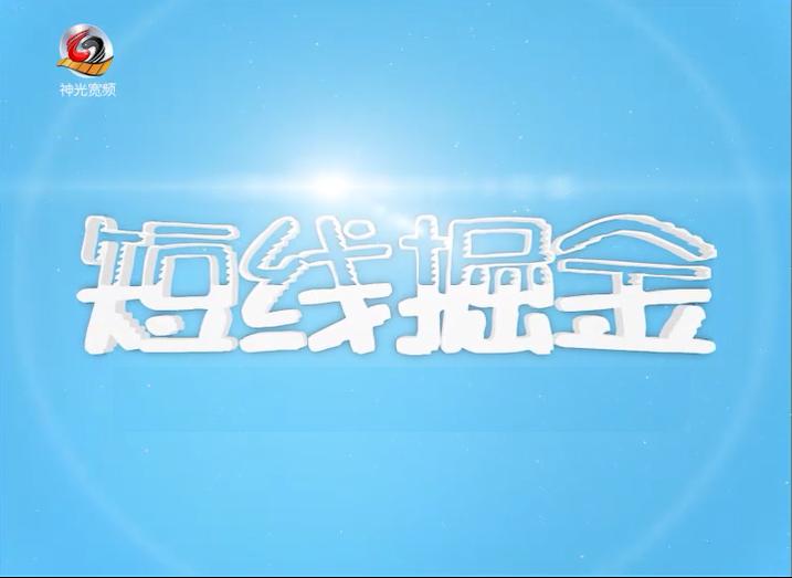 重庆时时彩全套数据软件