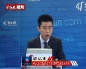 AETOS艾拓思邹杭甫:外汇储备是国家调解汇率保障