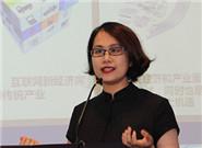 暨南大学新闻学院院长助理、暨南大学网络与新媒体专业主任 谷虹