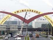 央行公布上海金改40条