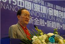 中国《证券法》起草小组组长、原全国人大财经委办公室副主任王连洲