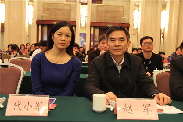 和讯网华南分公司总经理代小军