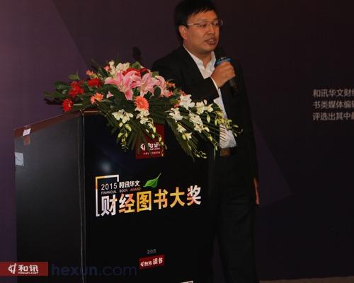 先锋国盛(北京)股权投资基金公司管理合伙人郭勤贵