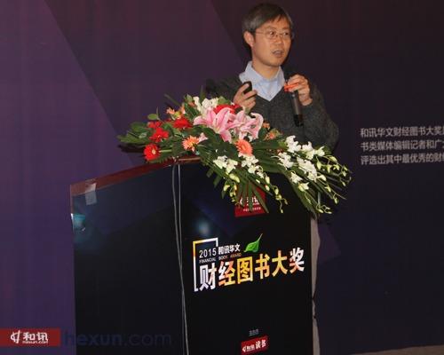 书问(北京)信息技术有限公司首席运营官温韫辉