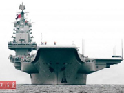 中国国产航母