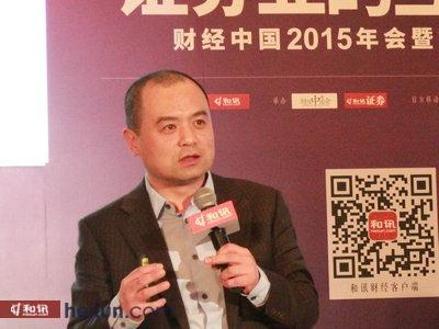 洪泰新三板基金CEO 冯 志