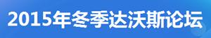 2015年3季度宏观九州娱乐APP数据