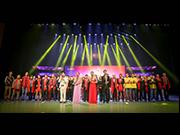 融金所2016新春年会暨表彰大会圆满落幕